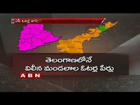 New Problem for Telangana People in Andhra | Trouble to Vote
