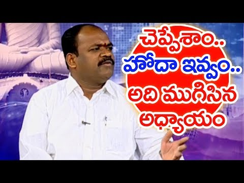 We Will Not Give Special Status To Andhra Pradesh | BJP Leader Naresh | #Sunrise Show