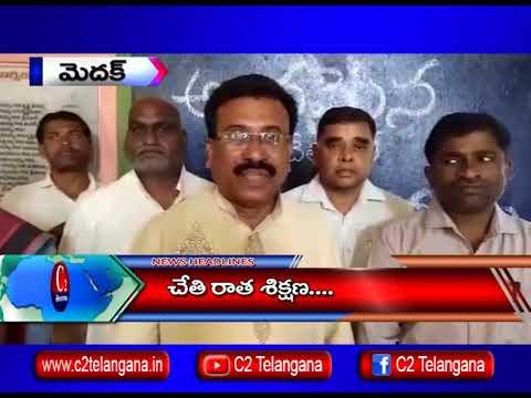 MDK నార్సింగి : పాఠశాలలోని విద్యార్థులకు చేతి రాత శిక్షణ | 08-08-2018