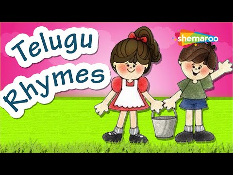 Telugu Nursery Rhymes For Children