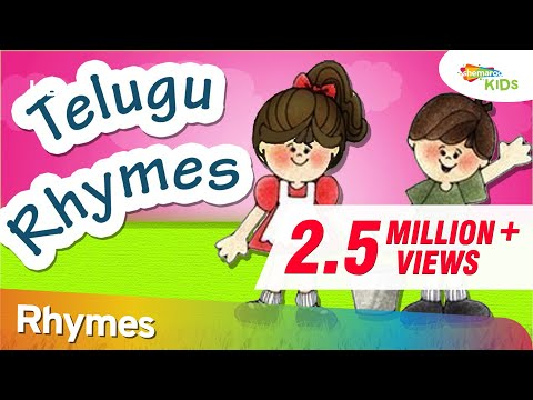 Telugu Nursery Rhymes For Children video
