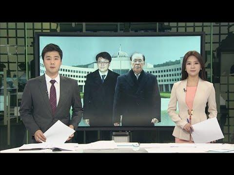 [주요뉴스] 1월17일 오전 / 연합뉴스TV (YonhapnewsTV)