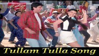 Tullam Tulla | HD Song Jwalamukhi |  Mithun Chakraborty |