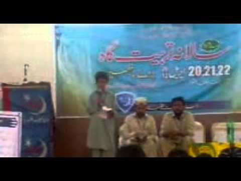 Tarana Ijt By Aafaq Ahmed In Shikarpur 2012 April Islami Jamiat Talaba.mp4 video