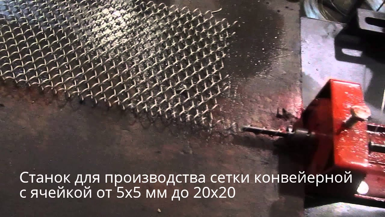 Профи arc 200 rilon схема электрическая
