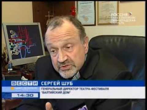 """Живой театр"""