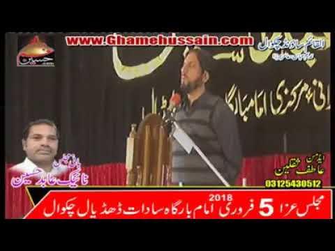 Zakir Iqbal Shah Bujarwala 5 Feb 2018 Chakwal