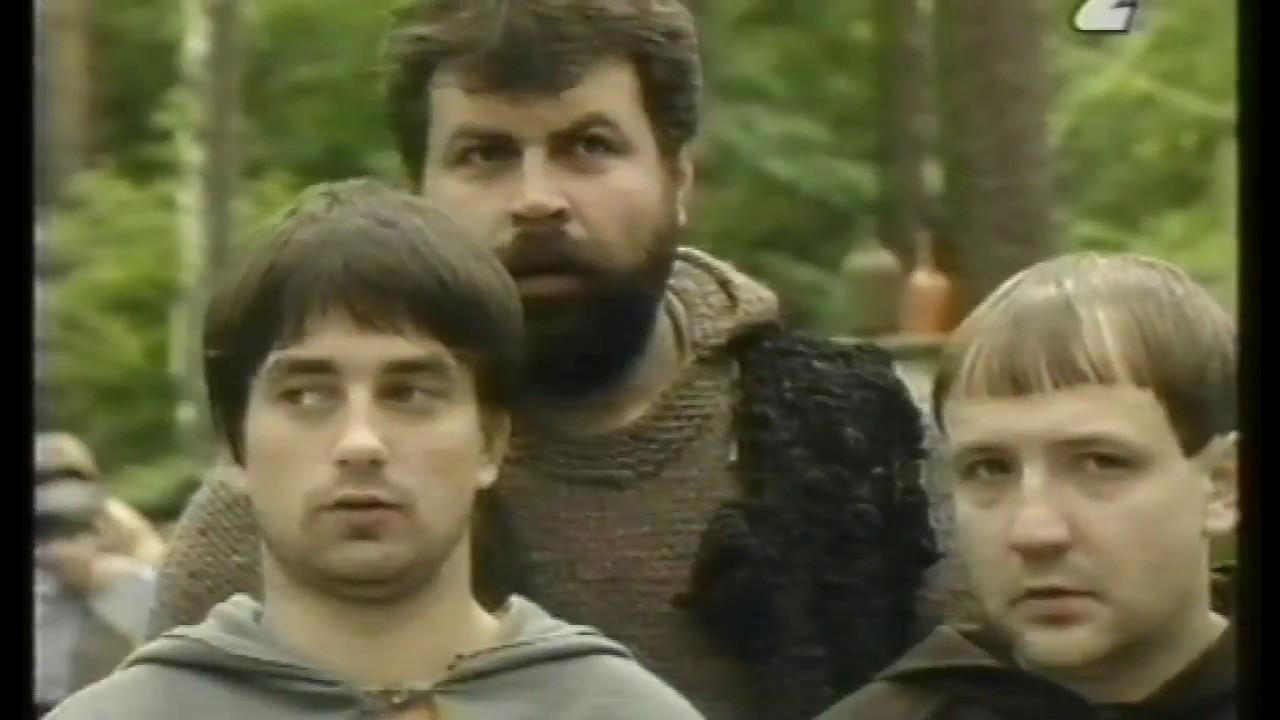 """Kabaret Potem - """"Robin Hood Czwarta Strzała """" - rok 1997"""