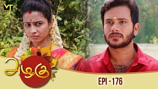 Azhagu - Tamil Serial | அழகு | Episode 176 | Sun TV Serials | 18 June 2018 | Revathy | Vision Time