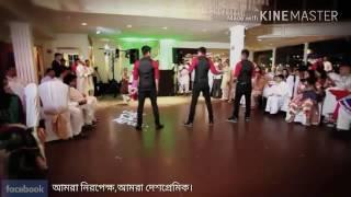 mehindi night/মেহেদি রাতের নাচ