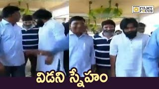 Pawan Kalyan and Trivikram Srinivas at Ramoji Rao Grand Daughter Marriage