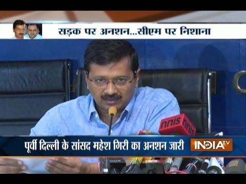 BJP vs Kejriwal: Swamy Joins MP Mahesh Girri in Protest against Delhi CM