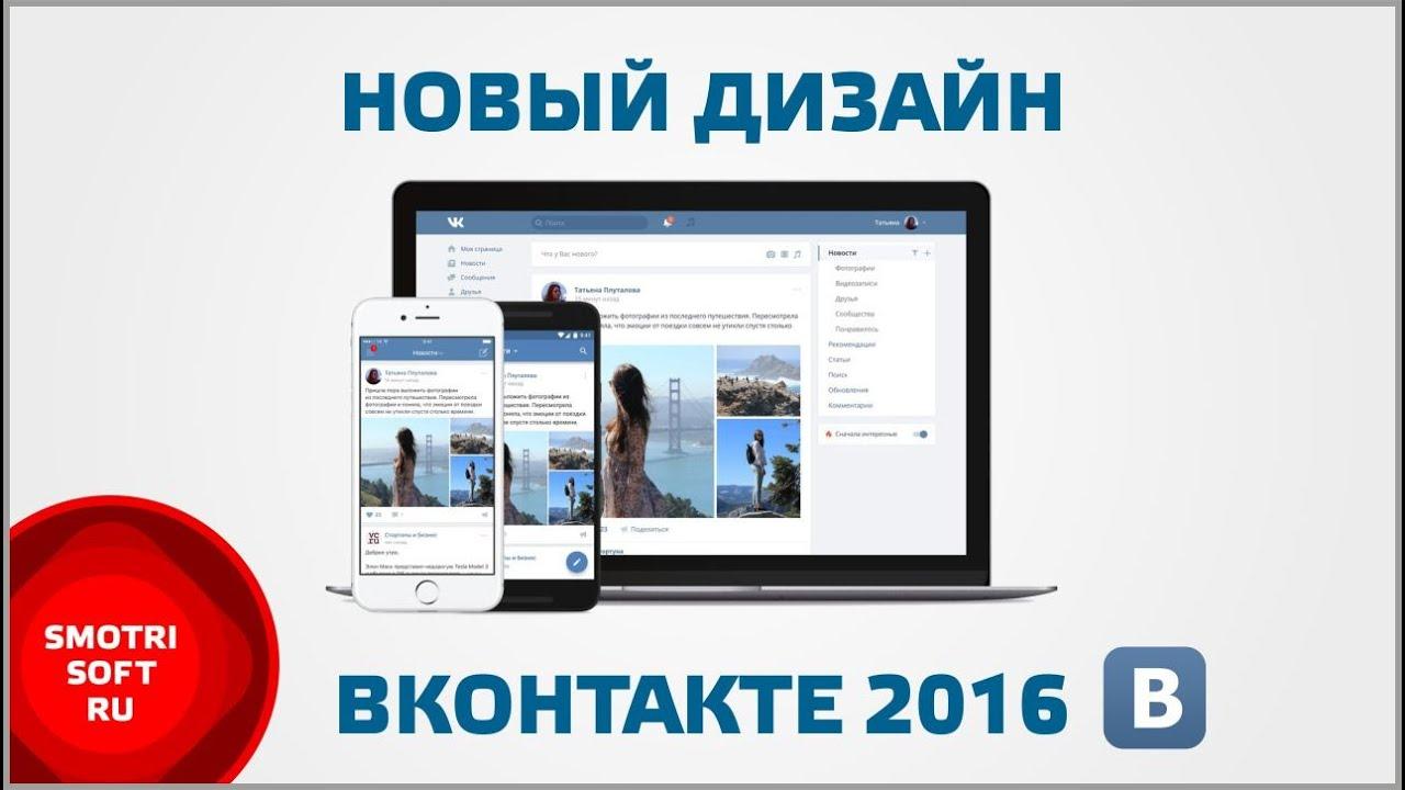 Как добавить страницу ВКонтакте в поисковики индексация группы 51