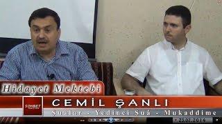 Cemil Şanlı - Risale-i Nur Külliyatı - Şualar - Yedinci Şuâ - Mukaddime