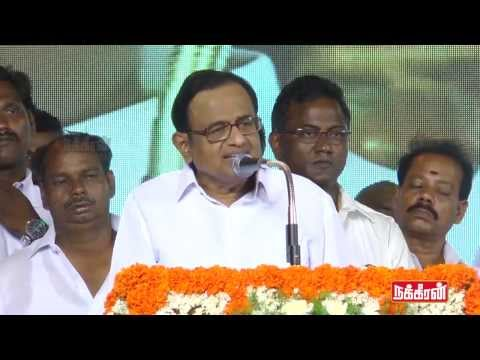 ADMK is the B Team of BJP - P.Chidambaram speech about Jayalalaitha's Stand