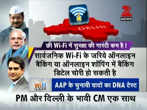 DNA: A look into AAP's free Wi-Fi promise in Delhi
