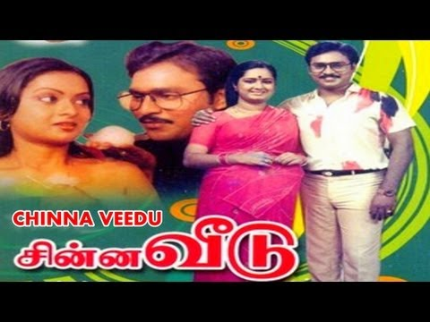 Chinna Veedu Full Movie - Bhagyaraj, Kalpana Image 1