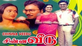 Chinna Veedu Tamil Full Movie : Bhagyaraj, Kalpana