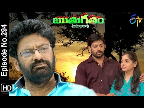 Ruthugeetham (Ruthuragalu-2) | 11th September 2018 | Full Episode No 294 | ETV Telugu