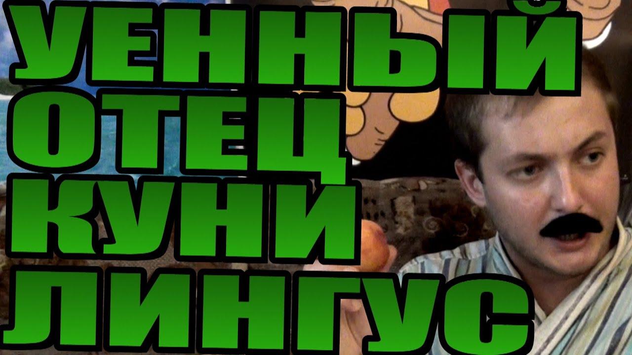 Кунилингус фото в порно  как делать русский куни девушке