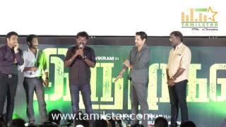 Iru Mugan Movie Audio Launch Part 1