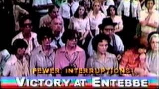 1983 KCOP