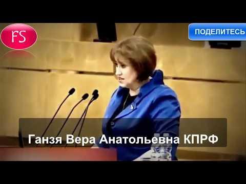 Депутат Госдумы жестко раскритиковала Правительства за рекордный рост цен на бензин