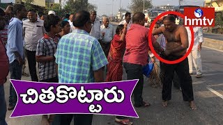 భూవివాదం..! Victims Beats Realtor and Lawyer For Cheating In Peddapalli District | hmtv