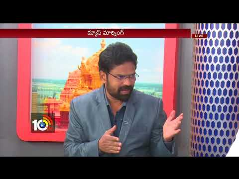 Special Discussion on AP Politics | #YsJagan | #ChandrababuGovt | #JanasenaPawan | 10TV