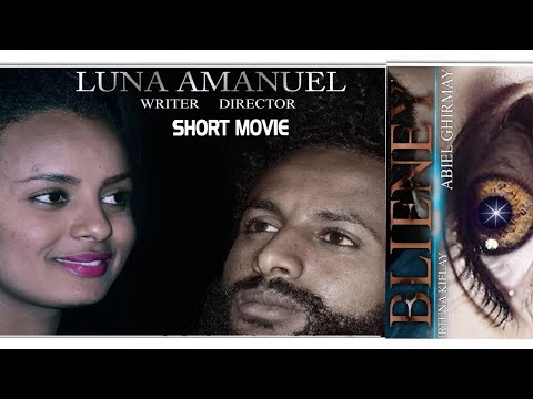HDMONA - ብሌነይ ብ ሉና ኣማኑኤል Bileney by Luna Amanuel - New Eritrean short movie 2018