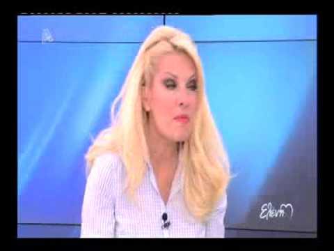 gossip tv gr   Η Ελένη, τα sex toy και η SIRINA 1