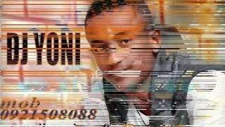 Dj yoni :Nhatty man & Utopia Banga La Decks Remix  - keyet Neh Atbelugn ከየት ነህ አትበሉኝ (Amharic Englis