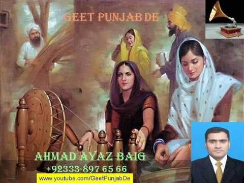 Lathey di Chadar Very Old song by Surinder Kaur