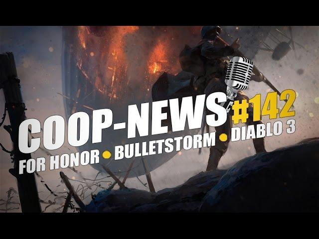 Coop-News #142 / Новый горячий персонаж в Injustice 2, Gearbox не против Bulletstorm 2, Преступление и наказание в For Honor