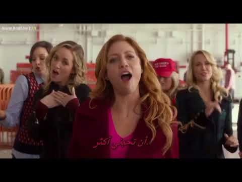 Pitch perfect 3 - Freedom (The final performance)
