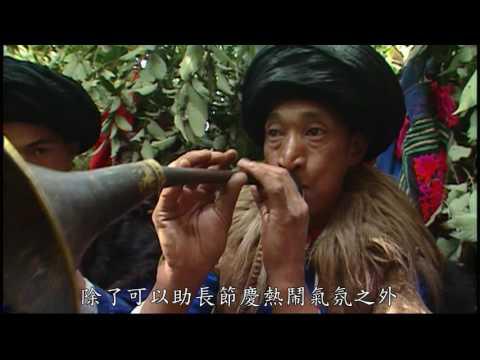 台灣-大陸尋奇-EP 1312-彝族杜鵑記 / 粵鄉十方(十)