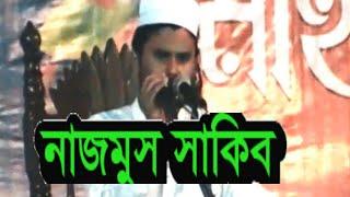 Hafiz Nazmuz Shakib's beautiful Quran recited | World champion Hafez Nazmus Shakib