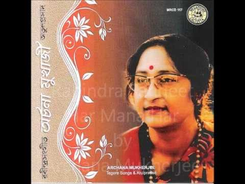 Har Mana Har -  Rabindra Sangeet By Archana Mukherjee