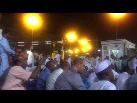 Takbir Aidilfitri di Masjidil Haram Mekah