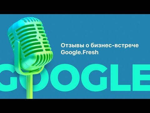 "Контекстная реклама в AdWords. Отзывы о Google ""Легкий старт"""