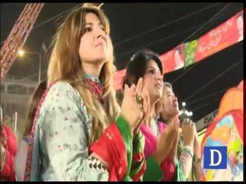 PTI Jalsa in Lahore