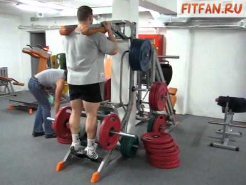 Подъем на носки стоя в тренажере - YouTube