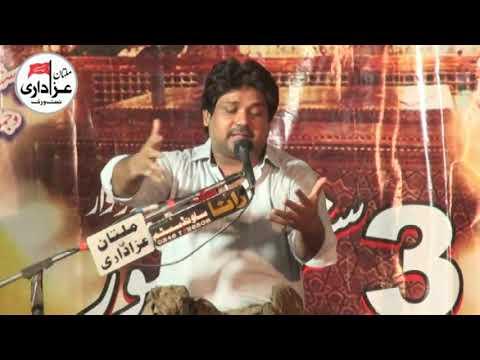Zakir Ghulam Abbas Mesam I Majlis 3 Sep 2018 I ImamBargah Hussainia Qatal Pur