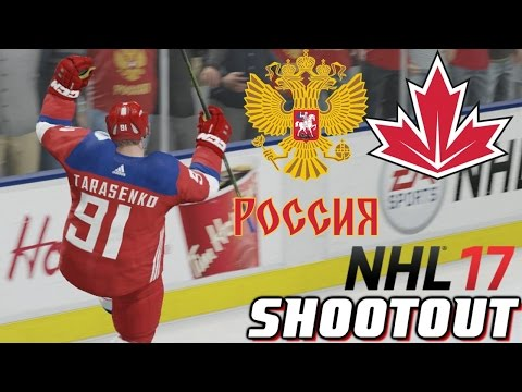 Russia vs Canada - NHL 17 - Shootout Commentary ep. 4