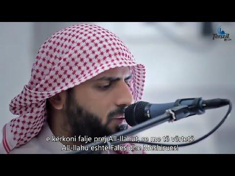 Sureja El-Muzzemmil - Muhammed Saleh ᴴᴰ