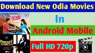 How To Download Odia New Movie In Hd Quality For Android Mobile||☺ Technical News☺||