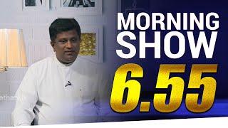 Ajith Perera | Siyatha Morning Show - 6.55