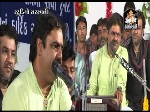 Mayabhai Aahir Part 1 | Bhaguda 2013 | Gujarati Lok Varta | Gujarati Jokes 2013 video
