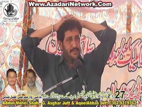 Zakir Syed Murtaza Ashiq 27 Zulhaj 2018 Mkhwana Muridke