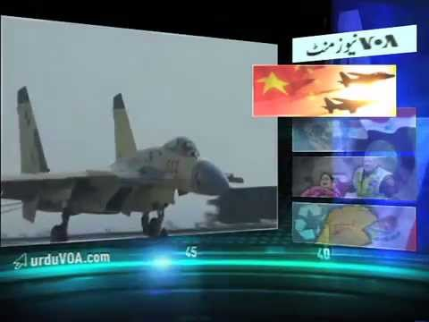 Urdu Newsminute 04.16.13